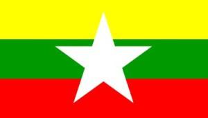 Hiring Partners in Myanmar